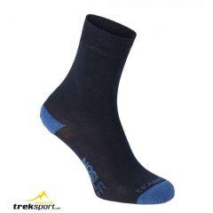 Me NL Travel Sock dark navy/soft denim